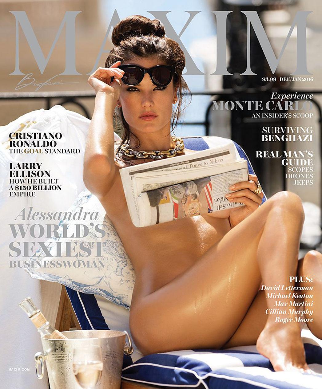Maxim December 2015 Cover - P 2015