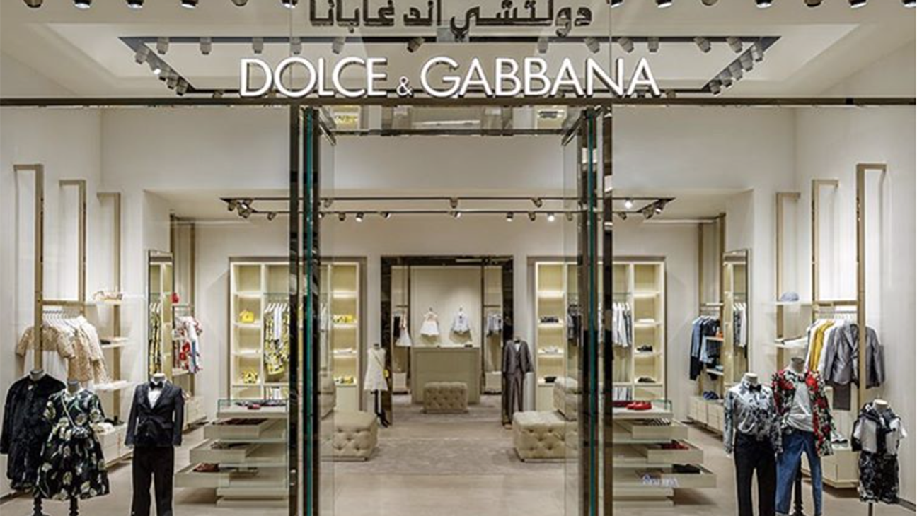 dolce & gabbana storefront  - H 2016