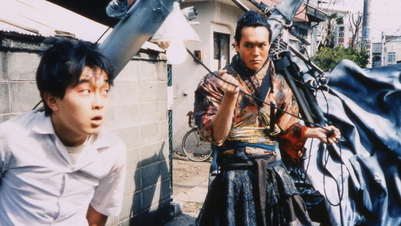 The Adventure of Denchu-Kozo still - H 2016