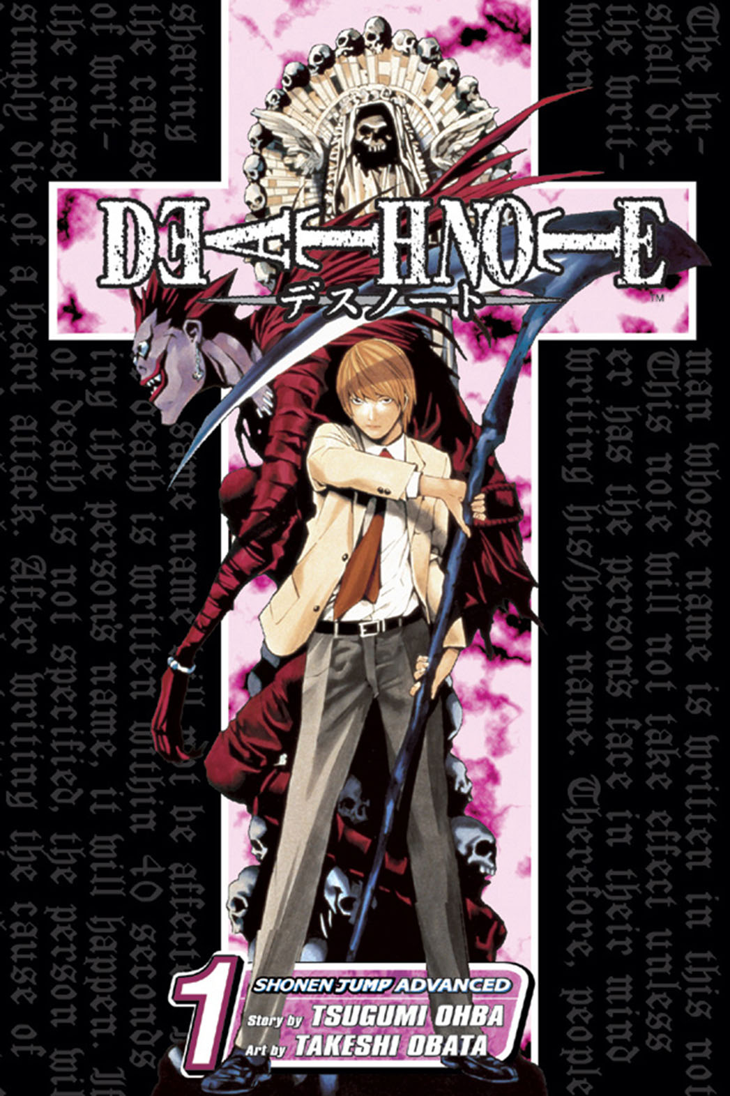 Death Note cover - P 2016