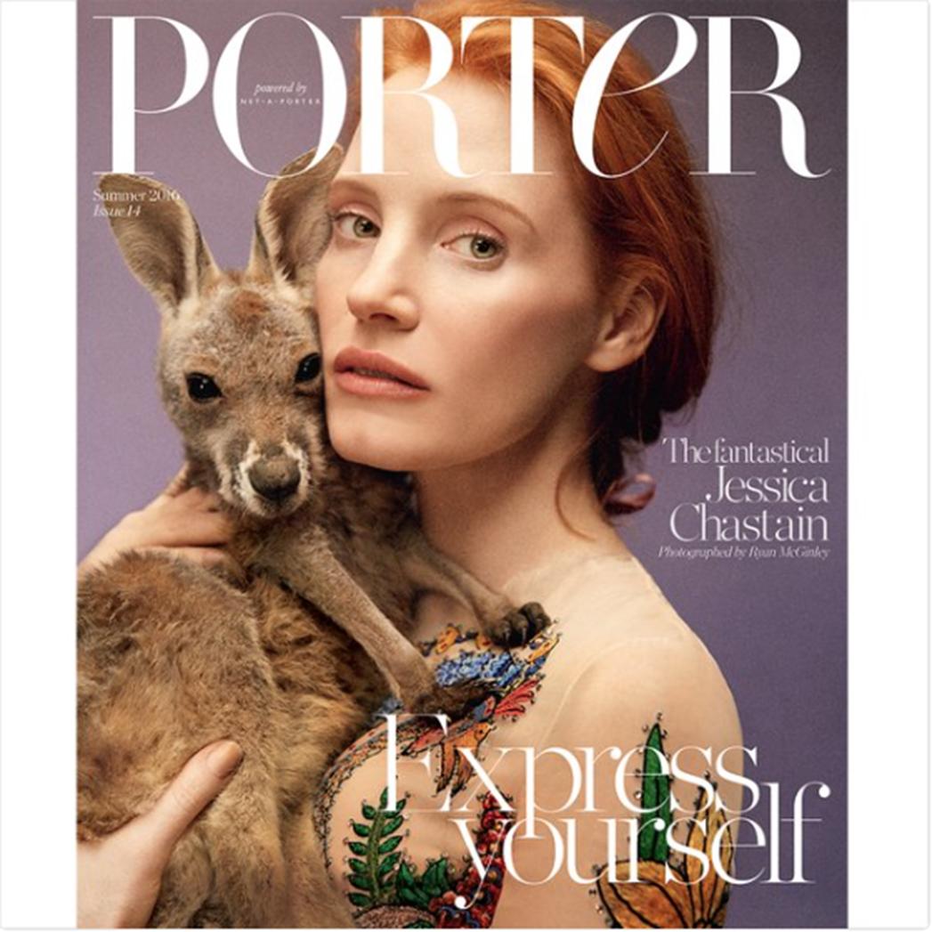 Jessica Chastain Porter Magazine cover - S 2016