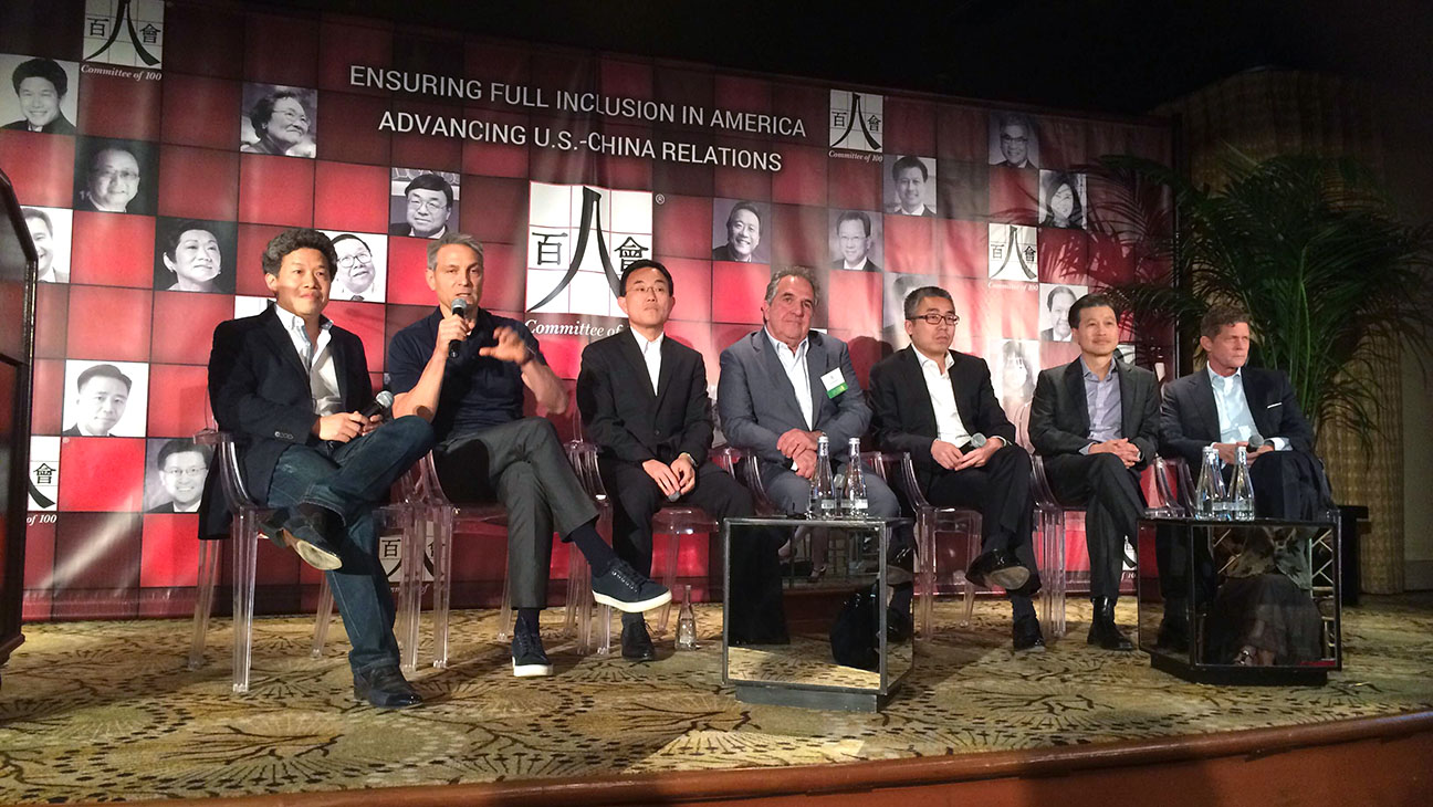 Committee of 100's Hollywood & China panel - Publicity - H 2016