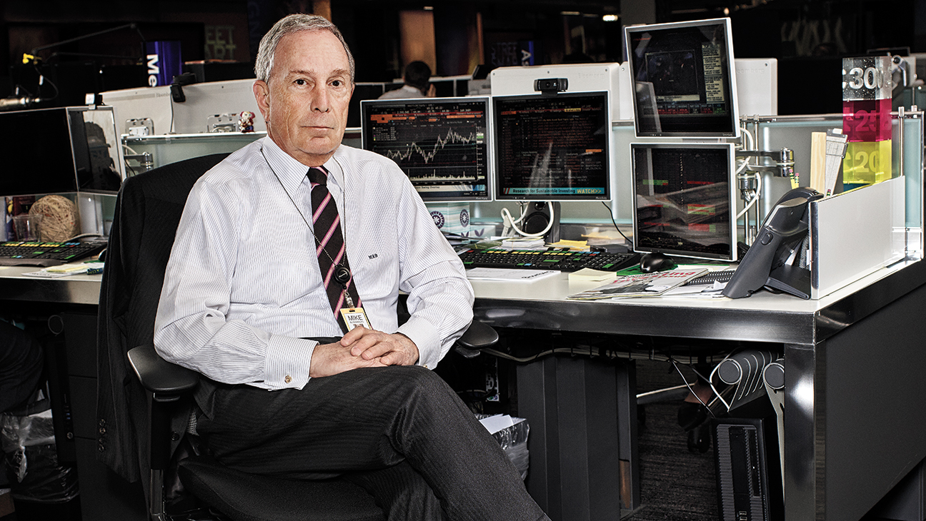 How Bloomberg Became Media's Money Sinkhole  - H 2016