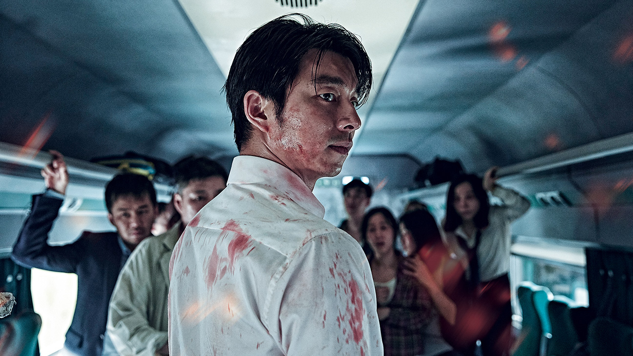 Train to Busan - H 2016