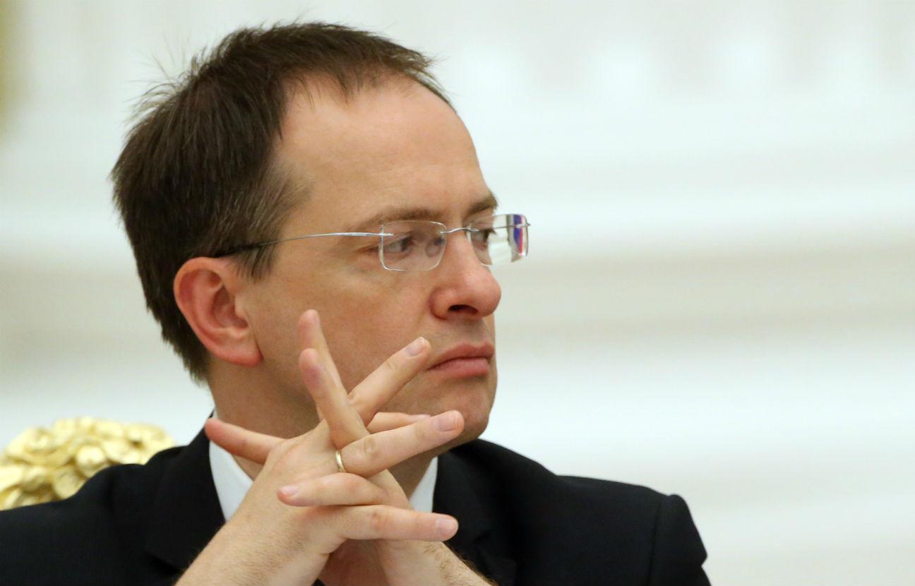 Vladimir Medinsky Russian Culture Minister