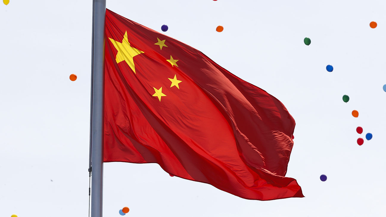 Chinese Flag - Getty - H 2016