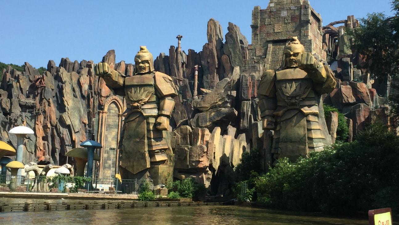 'Warcraft' Theme Park - H 2016