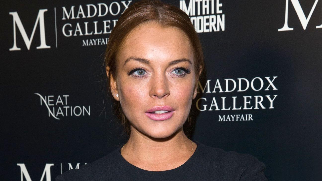 Lindsay Lohan Getty H 2016