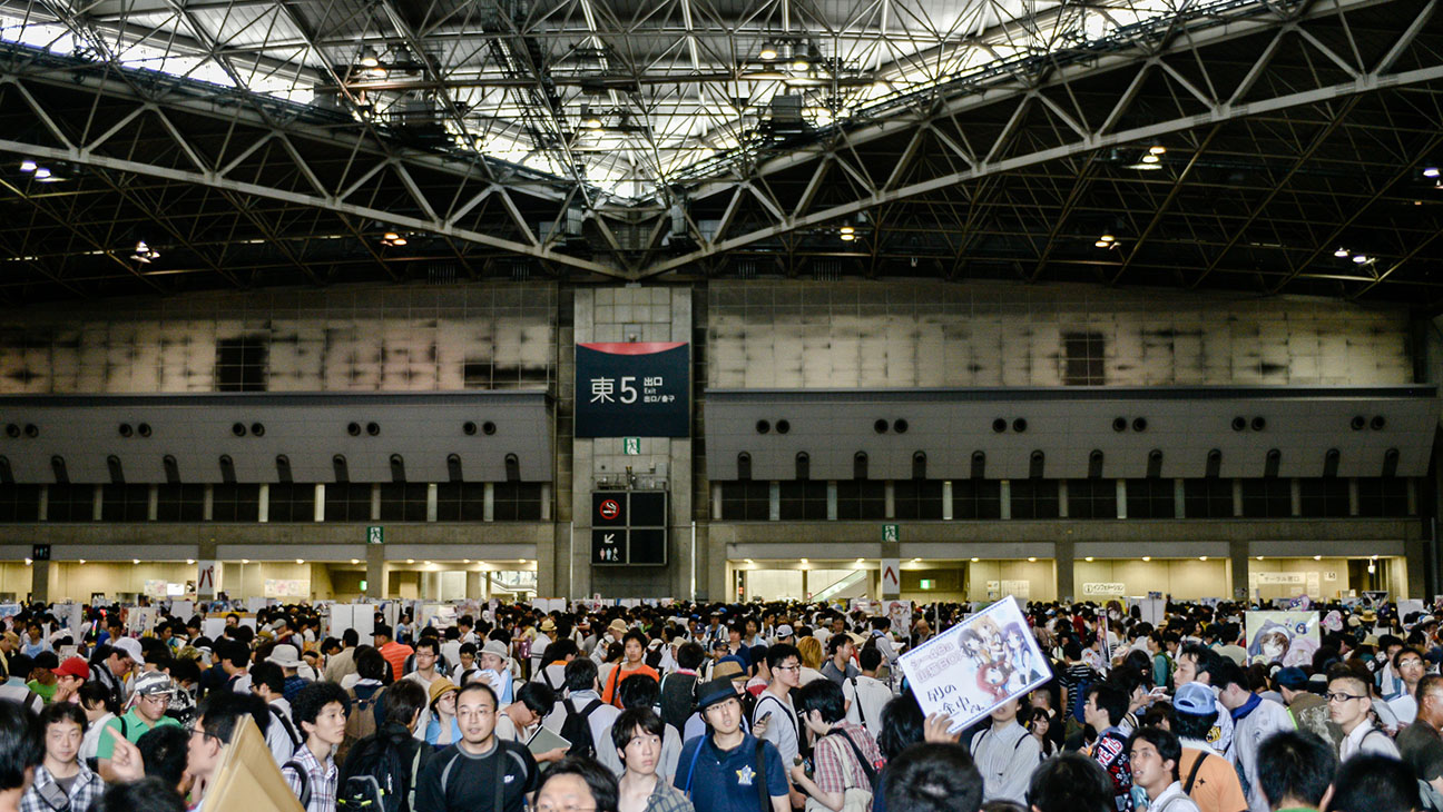 Comiket - Getty - H 2016
