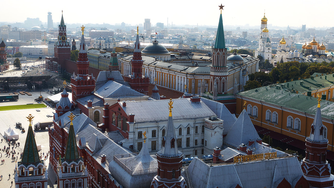 MOSCOW, RUSSIA -A general view of Red square and Kremlin-Getty-H 2016