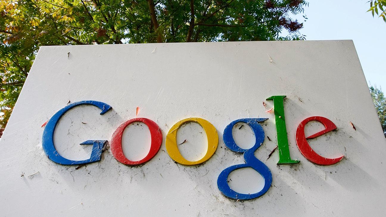 Google Generic H 2016