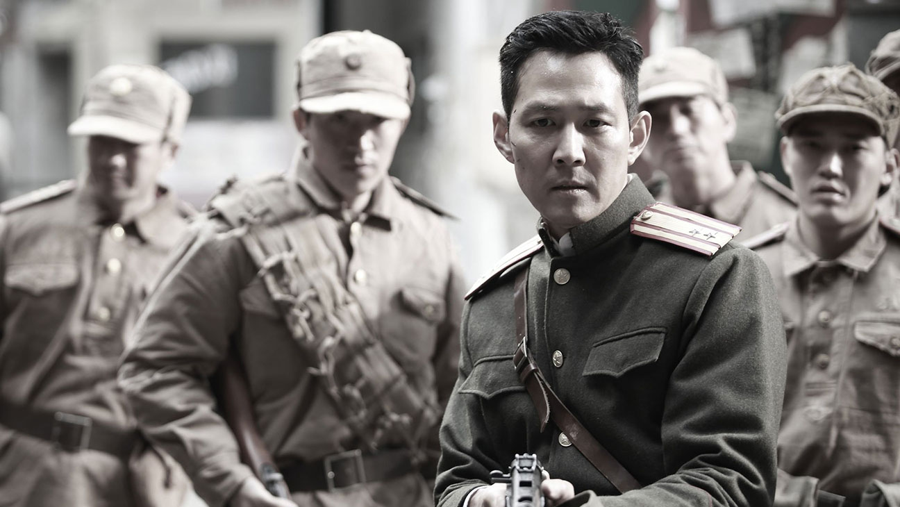 Operation Chromite Still - Publicity - H 2016