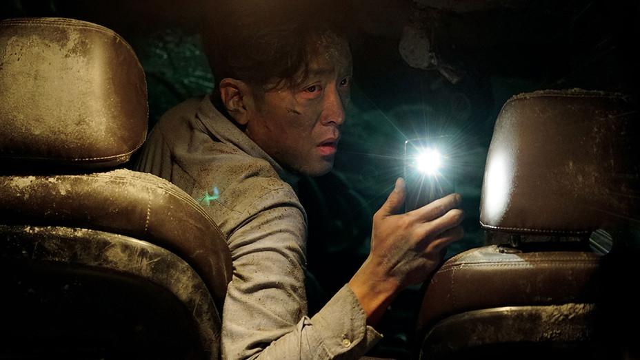 TUNNEL - Still 1 -HA Jung-woo- H 2016