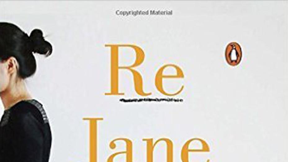 Re Jane Book Cover - P - 2016