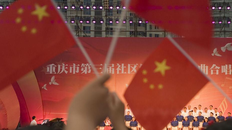 China Propaganda - Getty - H 2017