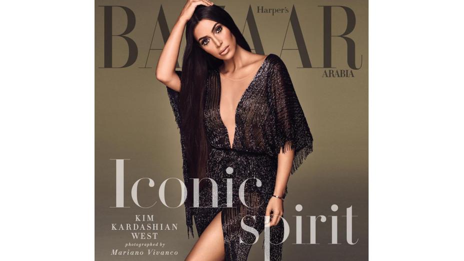 Instagram - Harper's Bazaar Arabia Kim Kardashian - Screenshot - H 2017