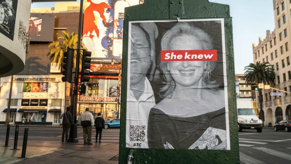 Streep Poster - H - 2017