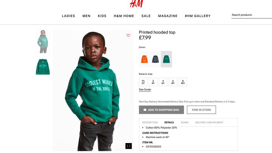 H&M Racist Hoodie - Screengrab - H 2018