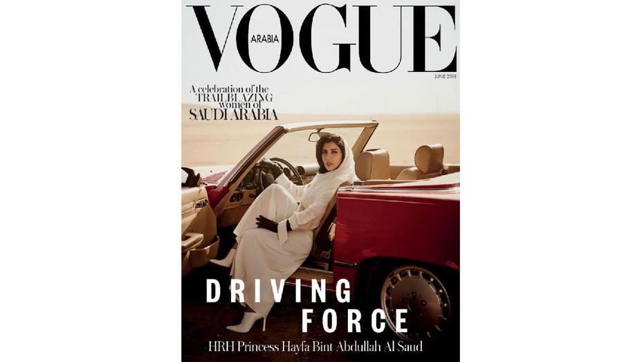 Vogue Arabia HRH Hayfa bint Abdullah Al Saud Cover - Publicity - P 2018
