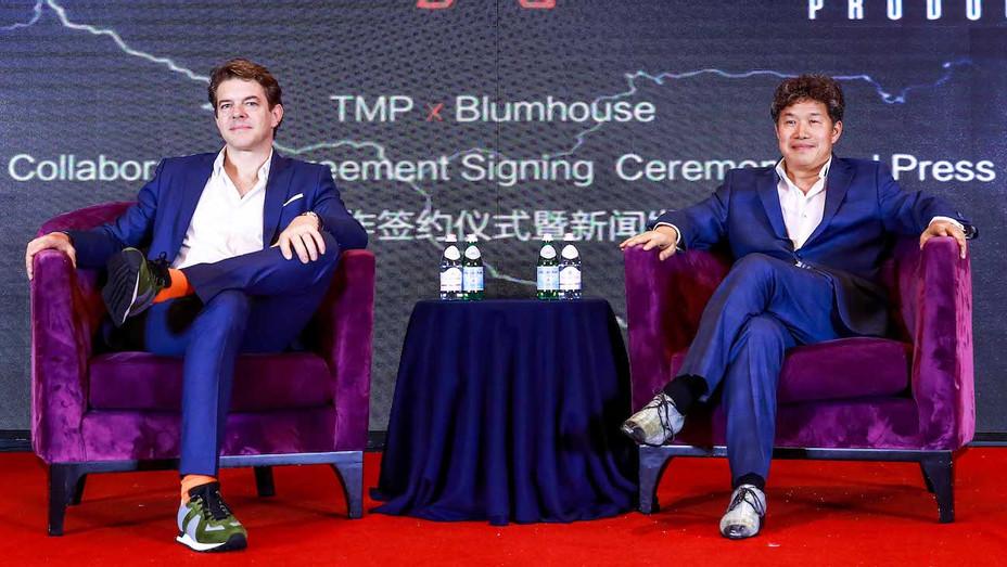 Jason Blum and Donald Tang in Shanghai - H 2018