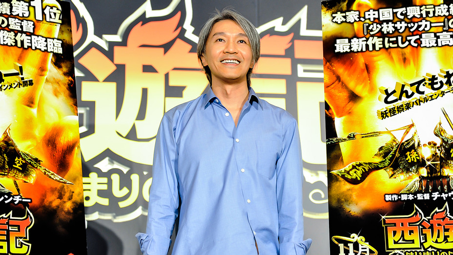 Stephen Chow Getty - H 2018