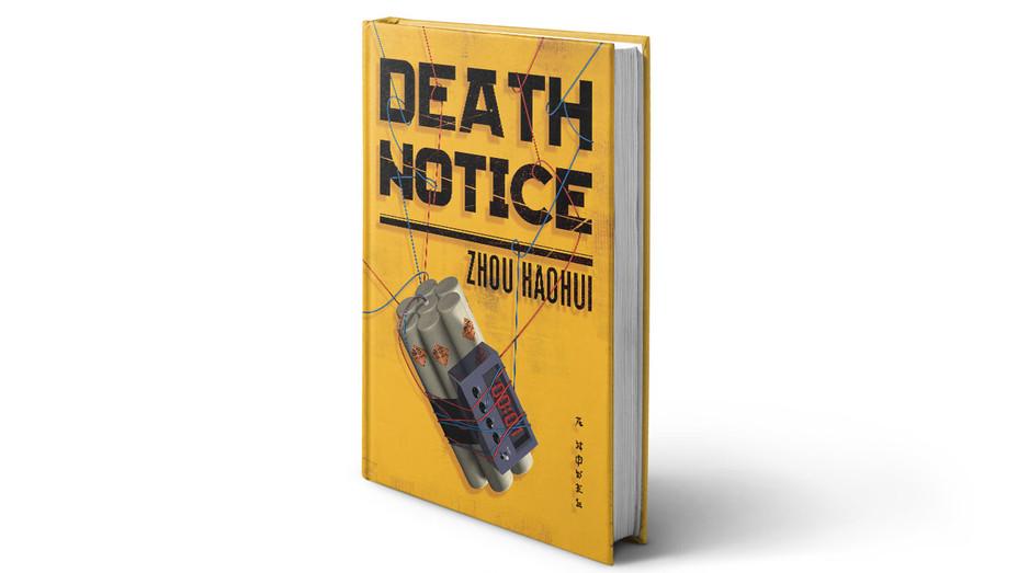 Death Notice_Cover_Comp - Publicity - H 2018