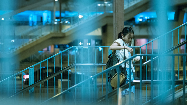 Emotion Transcends Borders in Bai Xue's 'The Crossing'