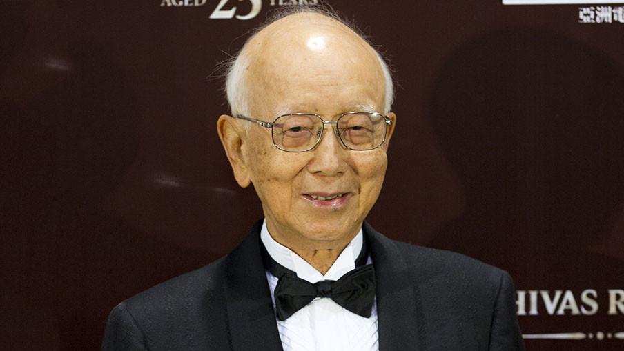 Raymond Chow-Getty-H 2018