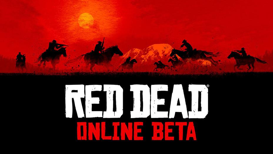 Red Dead Online Beta Header- Publicity-H 2018