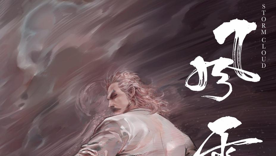 'Storm Cloud' Poster - Publicity - H 2019
