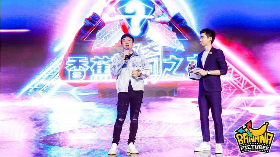 Banana Pictures founder Wang Sicong at Shanghai film festival event - H 2019