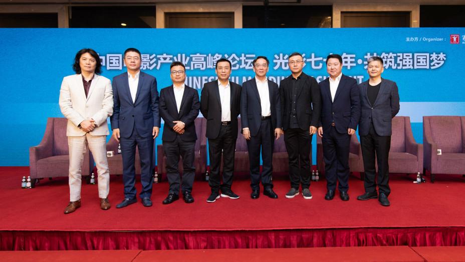 Shanghai Film Festival film executives panel members - H 2019