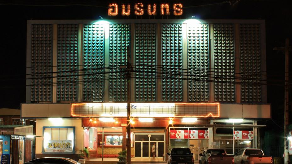 Amarin Theater, Thailand - Publicity - H 2019