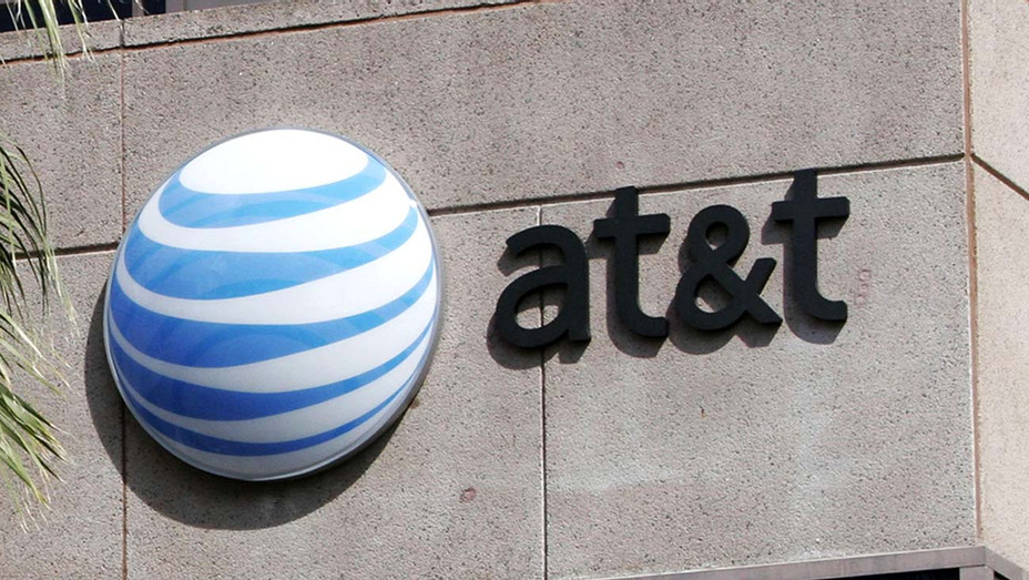 The AT&T Communications Inc. corporate headquarters- Getty- H 2019