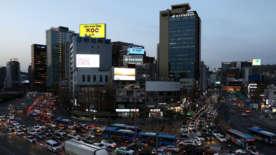 Seoul South Korea March 20 2020