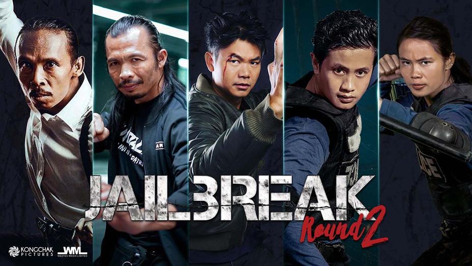 Jailbreak 2 - Poster Art - Kongchak Pictures Publicity - H 2020