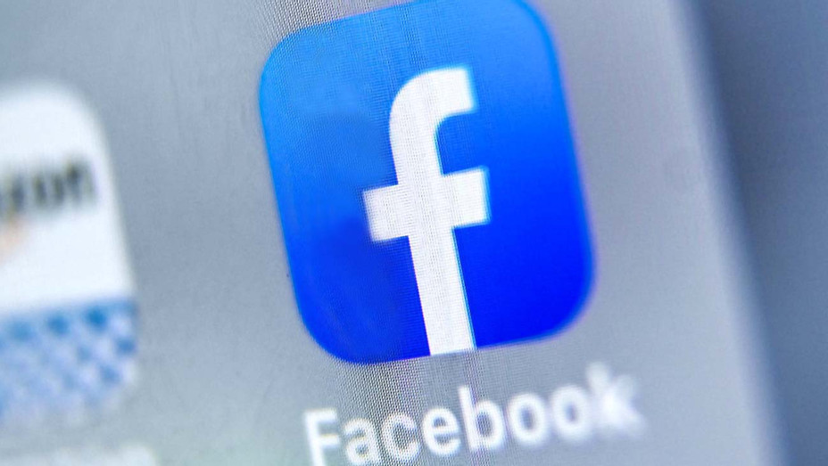 Facebook - US online social media and social networking service -Getty - H 2020