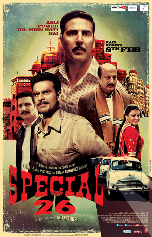 Special 26 One Sheet - P 2013
