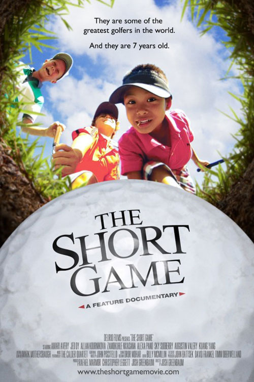 The Short Game One Sheet - P 2013
