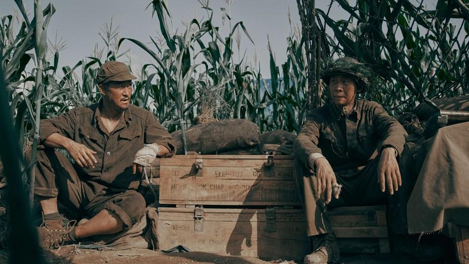 'Sacrifice' (China)