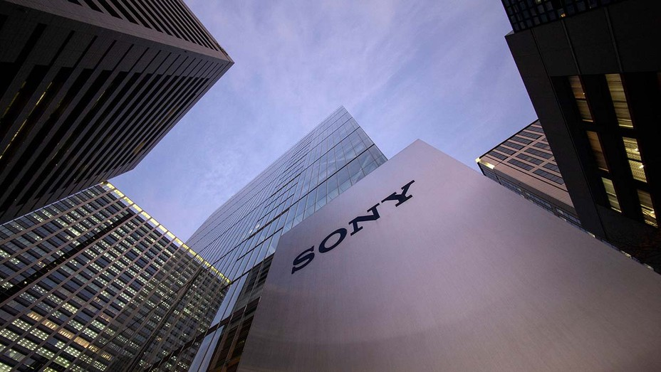 Japan's Sony headquarters