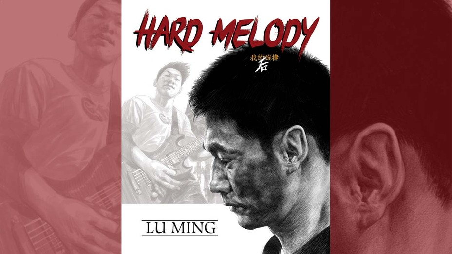 Hard Melody Preview