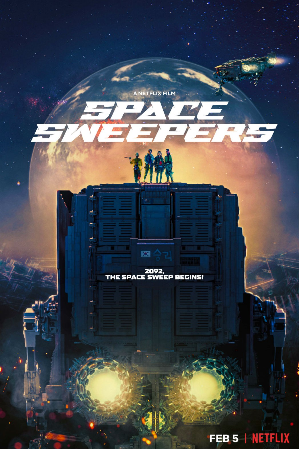 Netflix Sets Release for South Korean Sci-Fi Movie 'Space Sweepers'