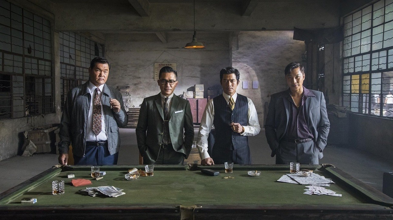 Hong Kong Film Festival to Open With 'Where the Wind Blows,' 'Septet'